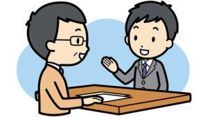 安心の示談交渉サービス