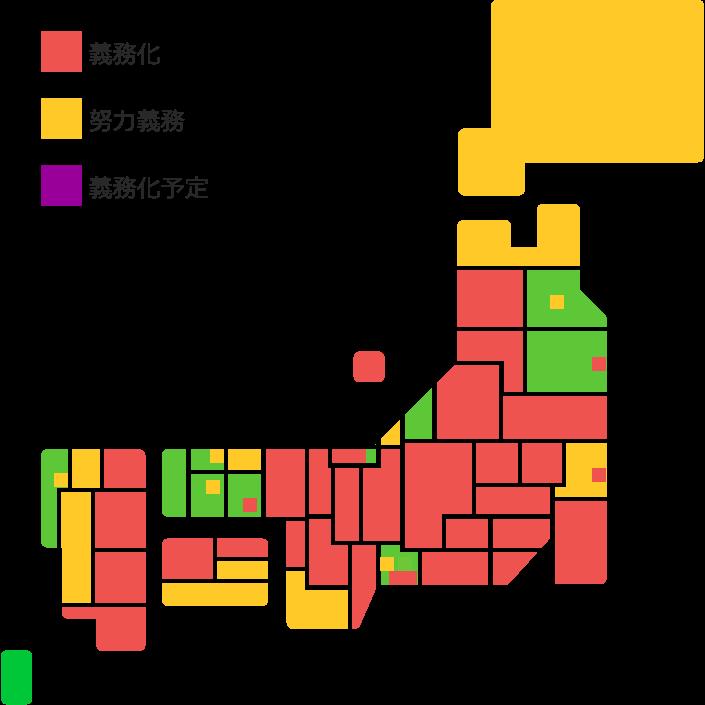 各自治体の自転車保険加入義務化状況(2021年6月1日現在)